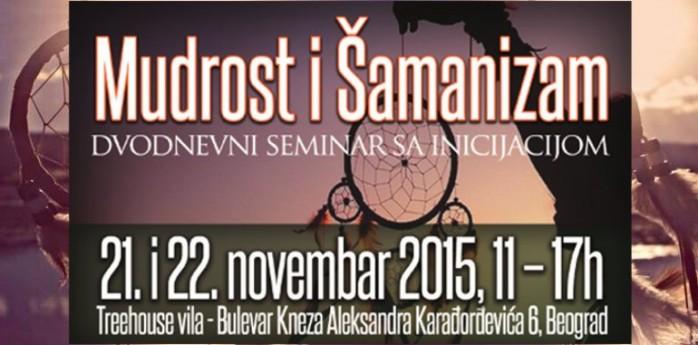 samani seminar